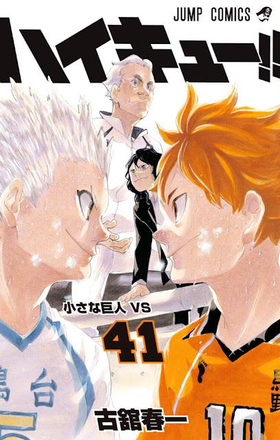 Haikyuu!! manga 41