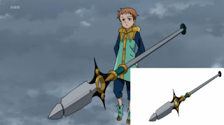 Senjata Suci King