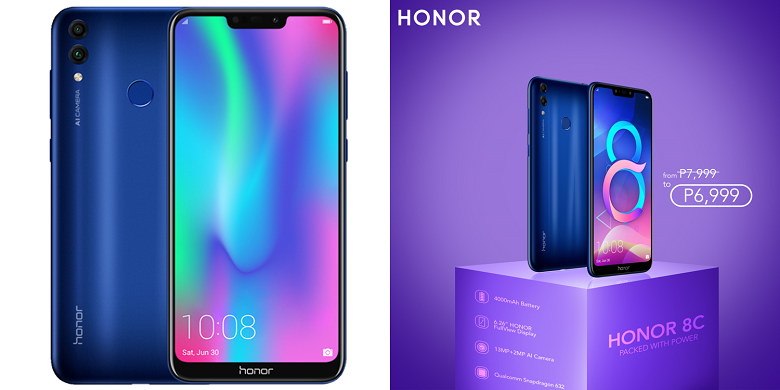Honor Mobile Smartphone Sale