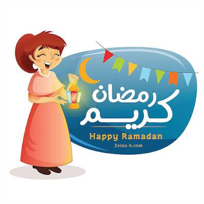 كاركتر الاحتفال بشهر رمضان ست البيت