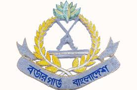 Border Guard Bangladesh Circular