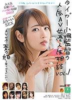 SDMU-864 タイガー小堺監督の人気A