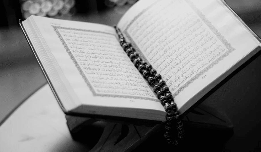 Tafsir Al-Quran Surat Al-Baqarah Ayat 2 - Al-Quran Petunjuk Bagi Orang-orang yang Bertaqwa