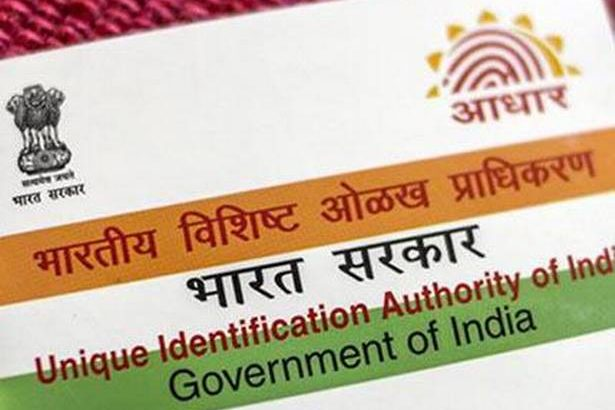 PAN-Aadhaar linking deadline is December 31. Here is how to link the two