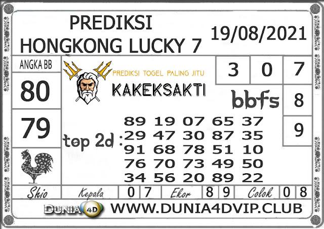Prediksi Togel HONGKONG LUCKY 7 DUNIA4D 19 AGUSTUS 2021