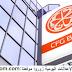 سي إف جي بنك يوظف مستشاري الزبناء في مدينتي الدار البيضاء و الرباط