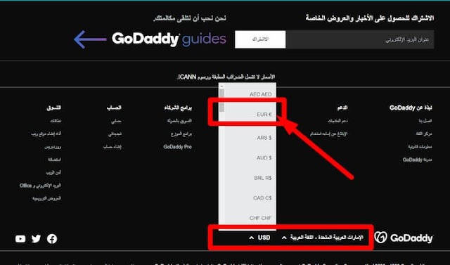 How to buy a domain name from Godaddy at $ 1