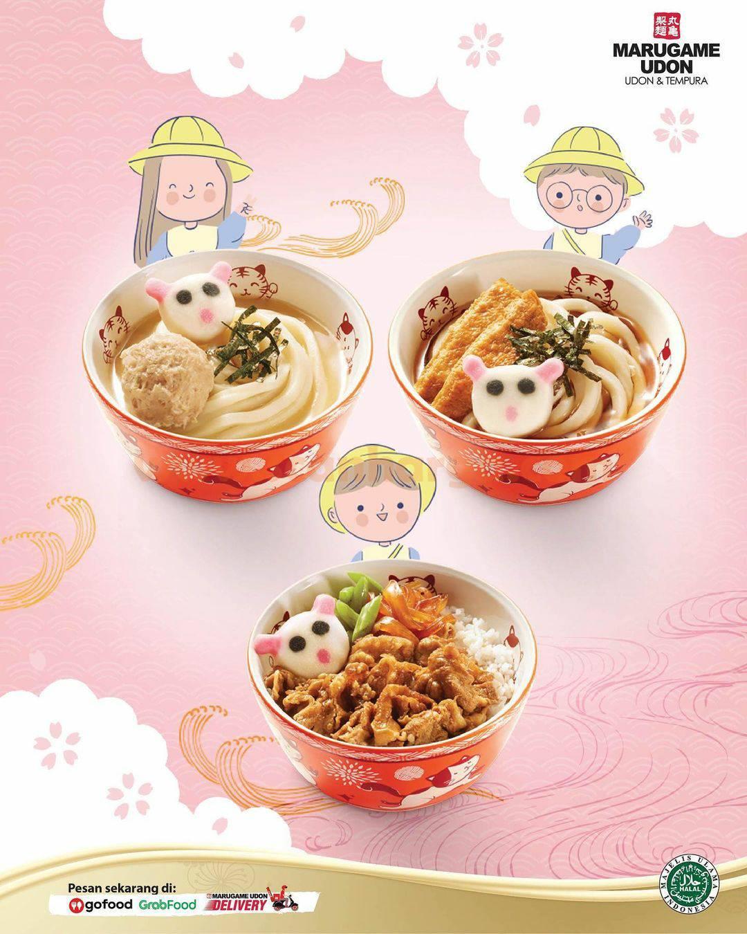 Marugame Udon Kids Menu