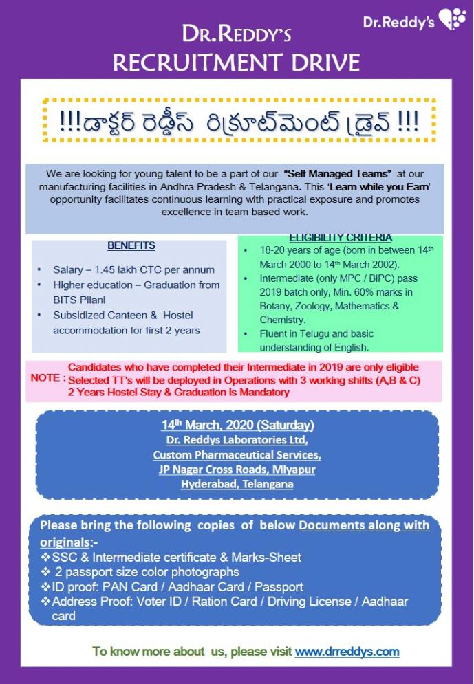 Dr. Reddy's – Walk in interview on 14th March 2020