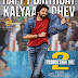Kalyaan Dhev Untitled Movie Poster