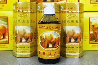 http://minyakberuangmas.blogspot.com/2015/05/balsem-gosok-cap-beruang.html