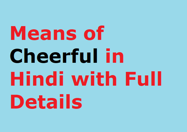 Means of Cheerful in Hindi with Full Details - चीरफुल का हिंदी अर्थ