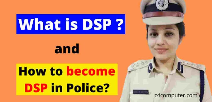How to Become DSP Officer : Deputy Superintendent of Police