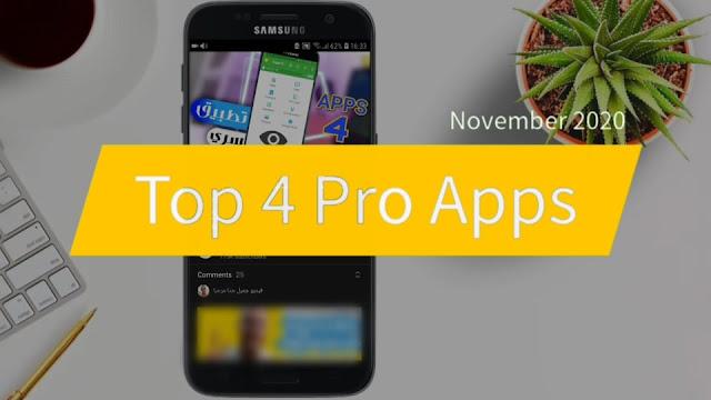 أفضل التطبيقات 2020 للأندرويد صنفت كأفضل التطبيقات يجب أن يتوفر عليها هاتفك