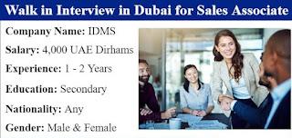 Sales Associate/Accounts Assistant Jobs Recruitment in Dubai