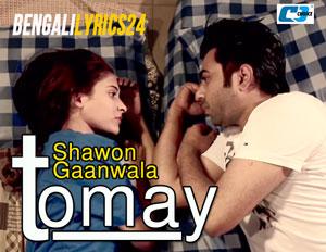 Tomay - shawon gaanwala, apurba, Mehazabien Chowdhury