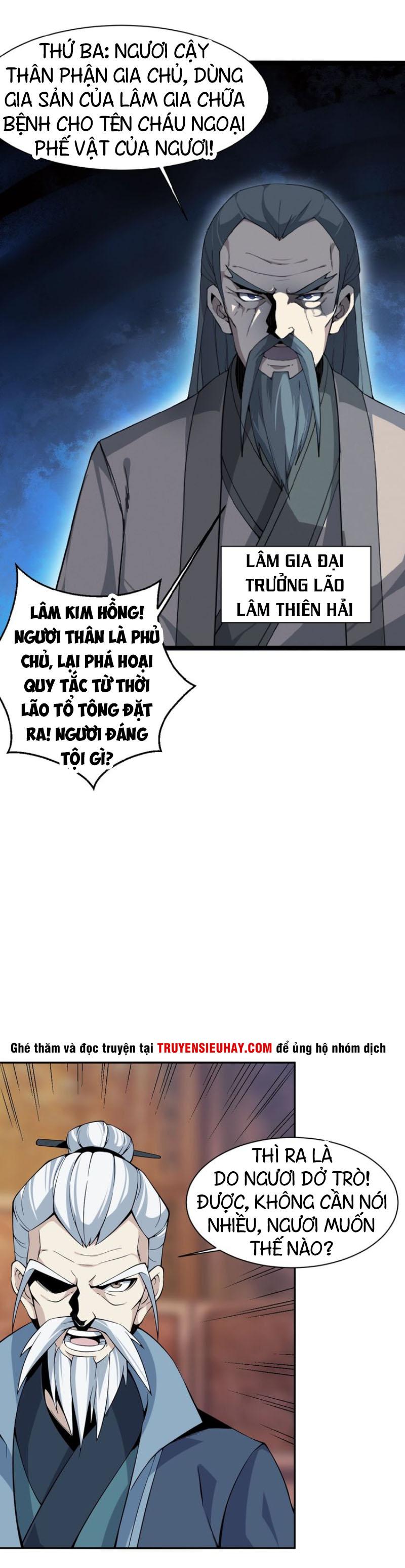 Thôn Phệ Một Thế Giới Tu Tiên: Chapter 4