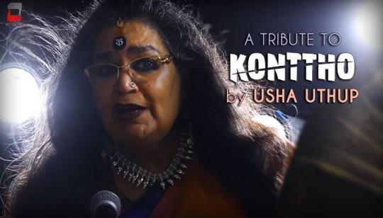 Alote Alote Dhaka English Version Song Lyrics by Usha Uthup
