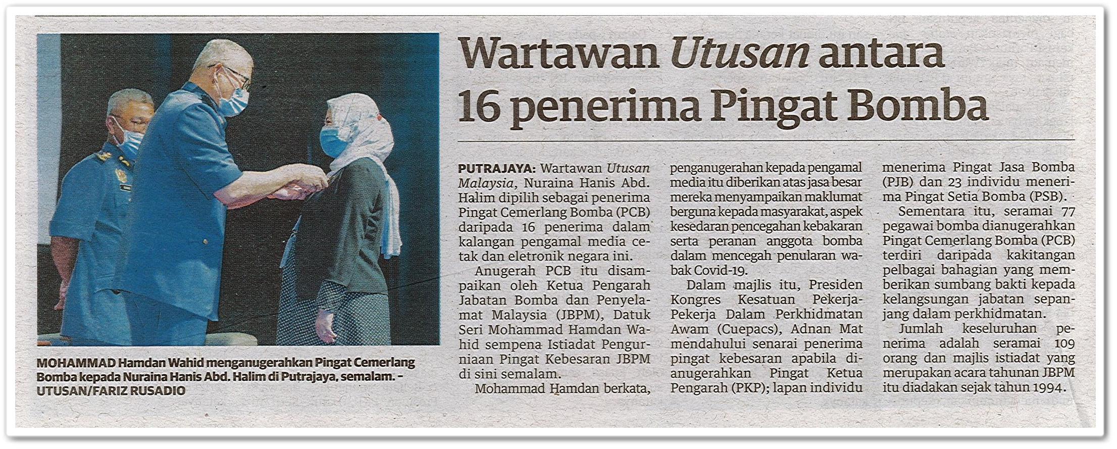 Wartawan Utusan antara 16 penerima Pingat Bomba - Keratan akhbar Utusan Malaysia 10 Oktober 2020