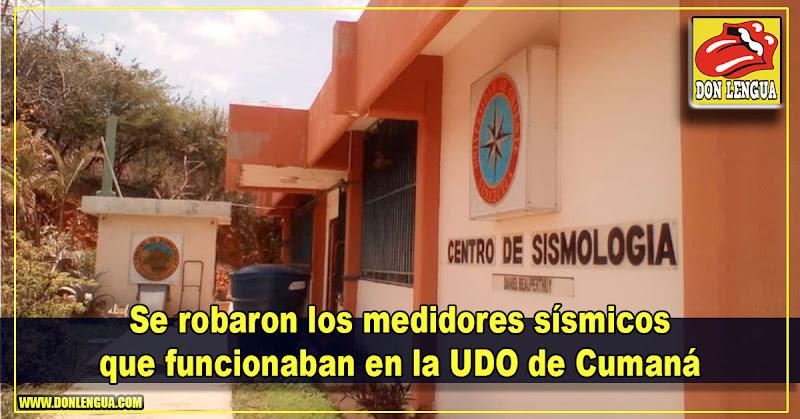 Se robaron los medidores sísmicos que funcionaban en la UDO de Cumaná
