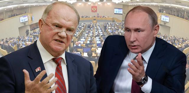 Сколько денег на выборы в Госдуму 2021 тратит КПРФ и «Единая Россия»