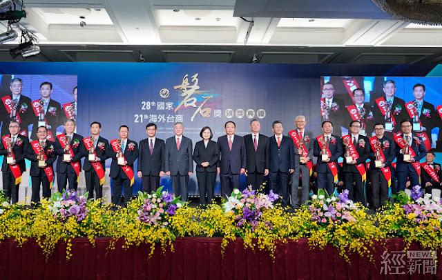 表揚16家中小企業典範 總統親頒國家磐石獎