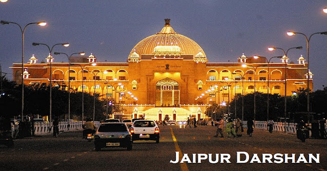 Jaipur Darshan Tour