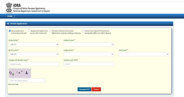 Applying Gujarat Land Mutation (Varsai / Hayati) through e-Dhara Centre And Online Application for Varsai Certificate
