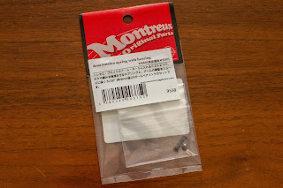 Montreux Arm tension spring with bearing