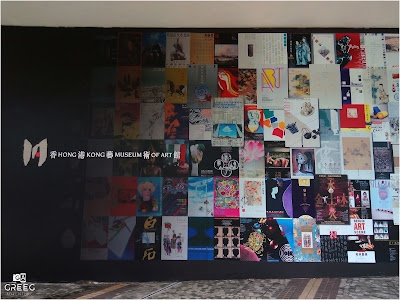 Hong Kong Museum of Arts