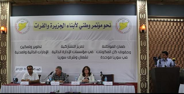 """تحت شعار """"نحو مؤتمر وطني لأبناء الجزيرة والفرات"""" مسد تبدأ عقد ندواتها الجماهيرية"""