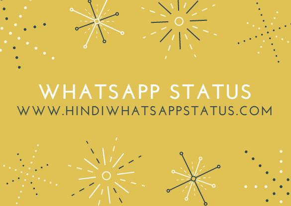 Hindi Whatsapp Satus