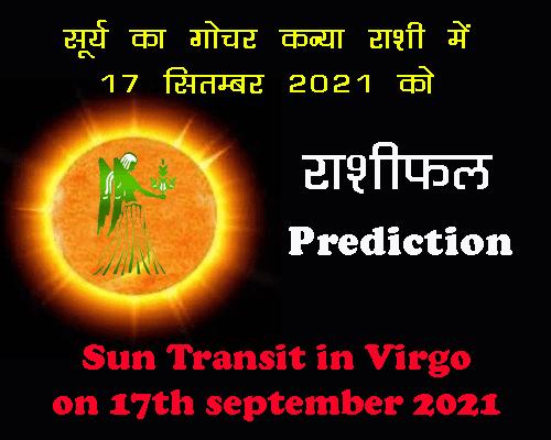 sun transit in virgo 2021 sun enters virgo 2021 sun in virgo