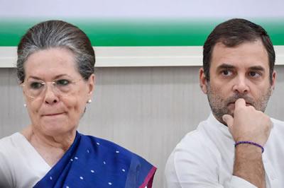 Sonia Rahul Gandhi