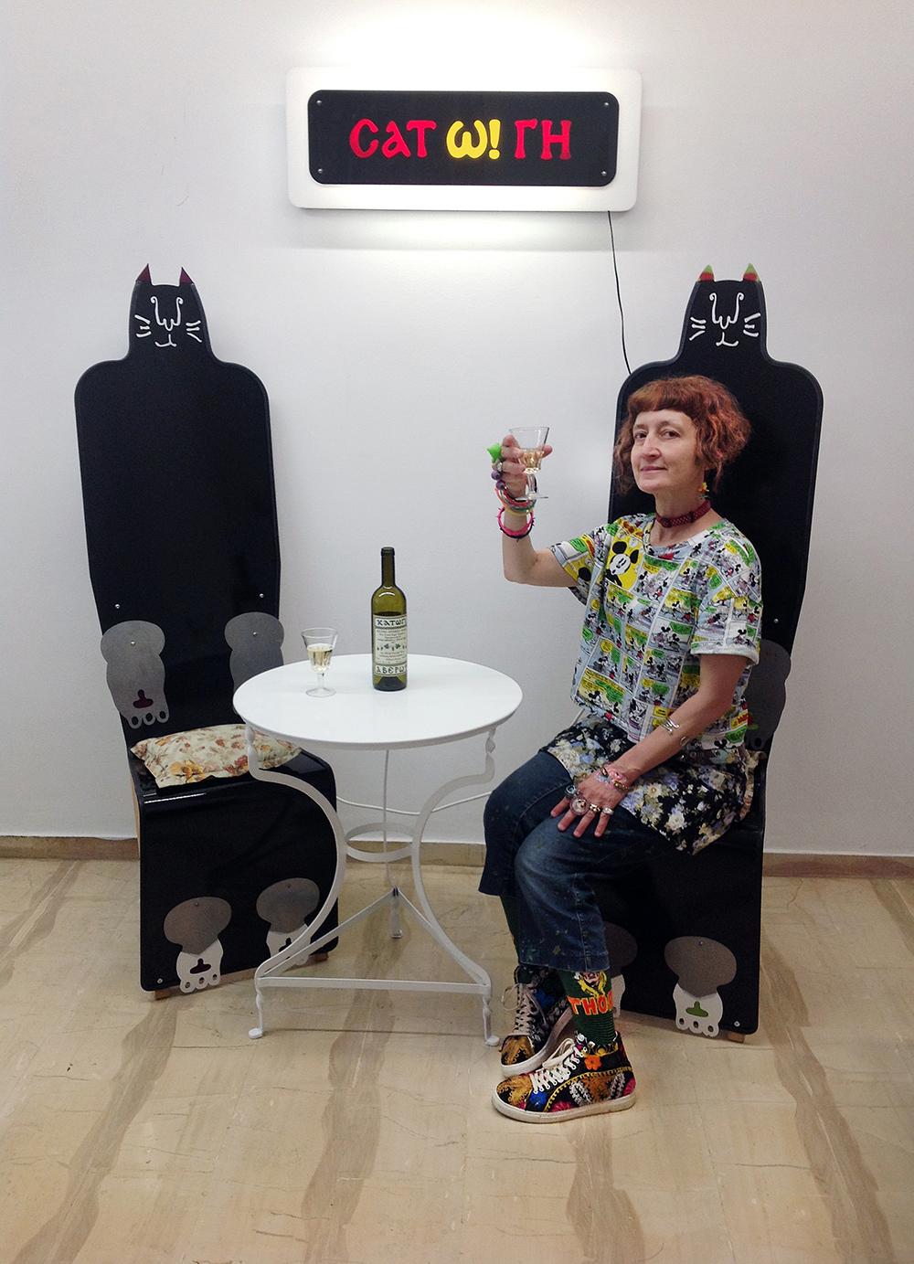 Μέτσοβο :Επετειακή έκθεση με τίτλο «Τόποι δημιουργίας»  στην Πινακοθήκη Ε. Αβέρωφ