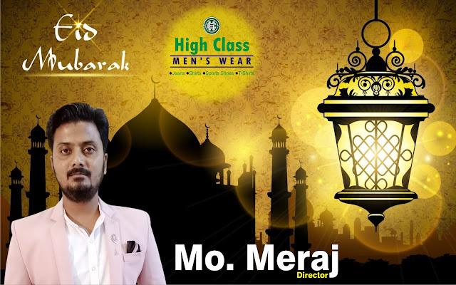 Eid Mubarak : Mohd. Meraj | Director - High Class Mens Wear Jaunpur | #NayaSaveraNetwork