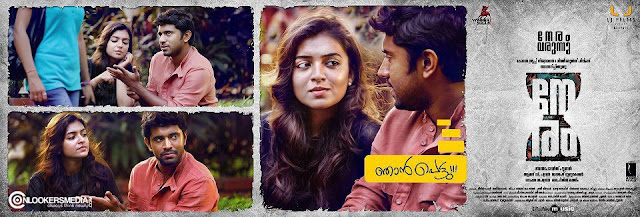 neram malayalam movie