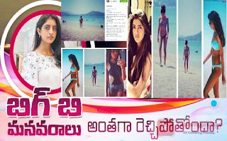 OMG! Navya Naveli Nanda bikini dance video will shock the Bachchans!
