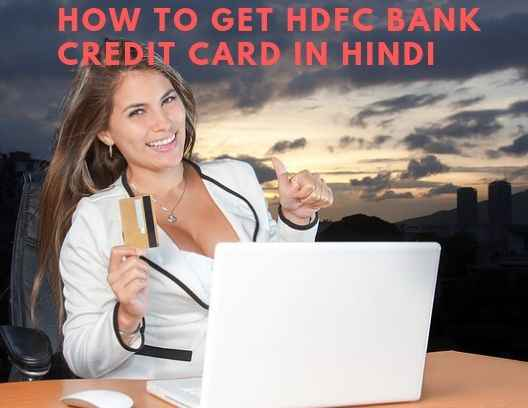 credit card, credit cards, types of credit card, online credit cards, best credit cards, credit cards in india, HDFC Bank