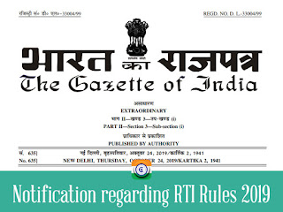 RTI Rules 2019 - DoPT NOTIFICATION