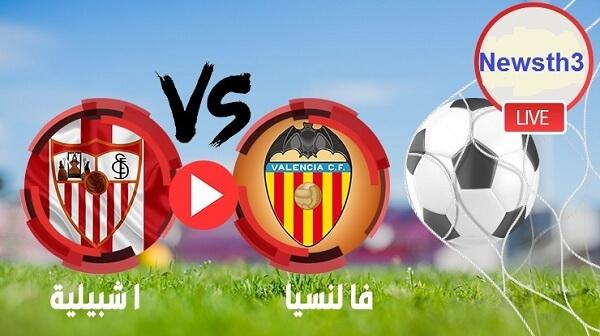 valencia-vs-sevilla-fc  مشاهدة مباراة فالنسيا واشبيلية بث مباشر اليوم 30-10-2019 من الدوري الاسباني والقنوات الناقلة