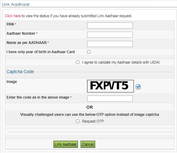 Aadhar Card Pan Card Link Status | Pan Aadhaar Link