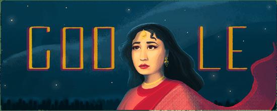 Meena Kumari Biography : भारतीय फिल्म जगत की महशूर अभिनेत्री