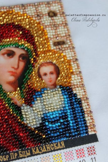 Икона бисером Образ Казанской Божьей матери