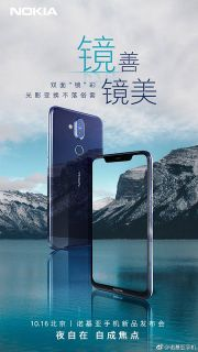 Nokia X7 launching set at China by tomorrow ;Here is it's features