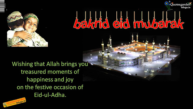 Bakrid eiduladha Quotes Greetings wishes sms whatsapp