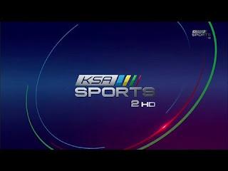 شاهدة قناة السعودية الرياضية 2 بث مباشر يلا شوت بدون تقطيع ksa-sports-2-hd