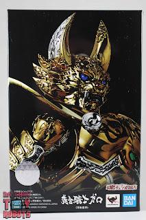 SH Figuarts Shinkocchou Seihou Garo (Saejima Raiga) Box 01