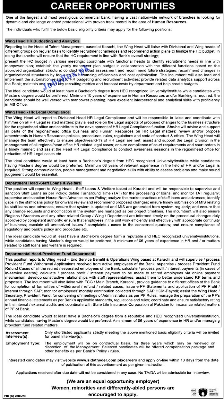 COMMERCIAL BANK LATEST  JOBS 2021 PAKISTAN  – APPLY VIA WWW.SIDATHYDER.COM.PK