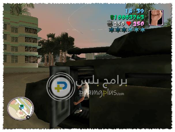 ركوب الدبابة لعبة Gta 7